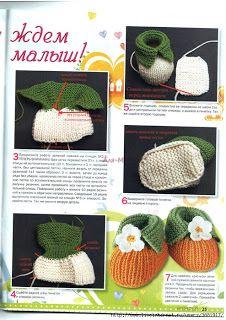 Artesanato diversão e prazer: Sapatinho de bebe de trico e croche