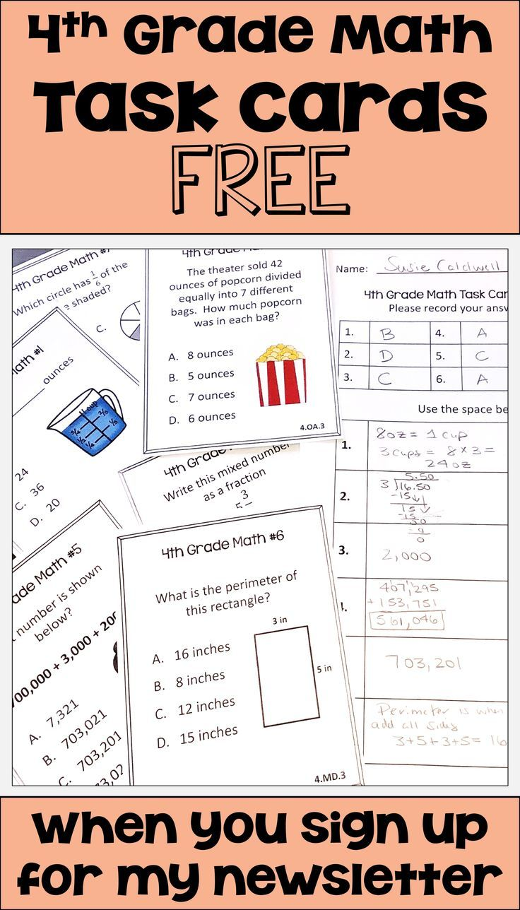 These FREE 4th Grade math task cards are fun for students
