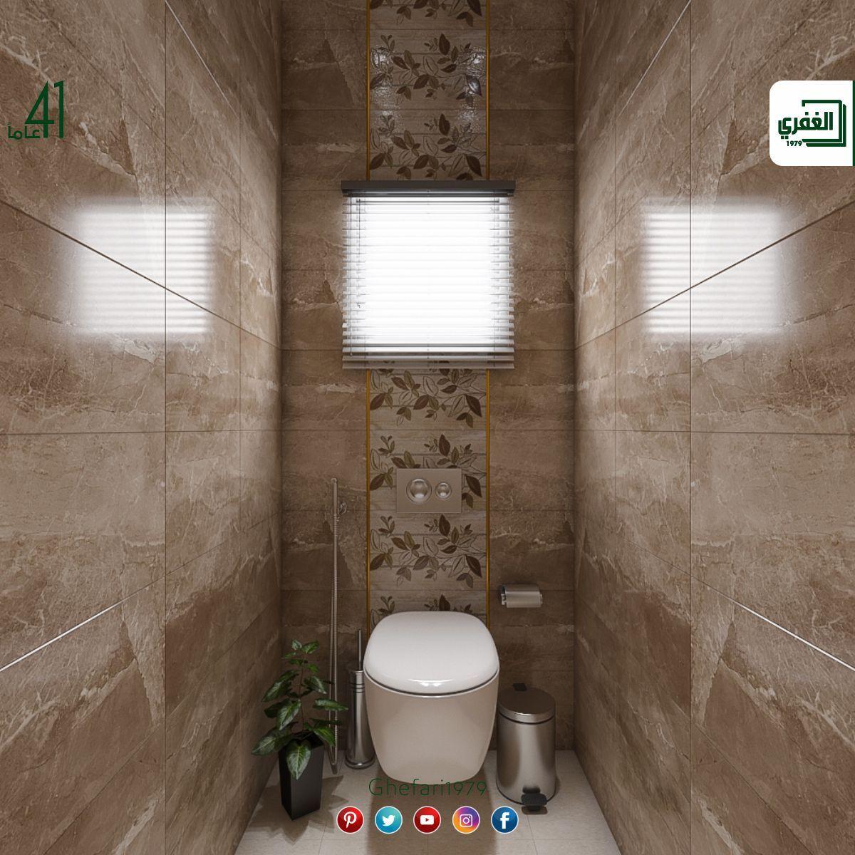بلاط أسباني للاستخدام داخل الحمامات والمطابخ للمزيد زورونا على موقع الشركة Https Www Ghefari Com Ar Volga واتس اب 0097259 Instagram Posts Bathroom Toilet