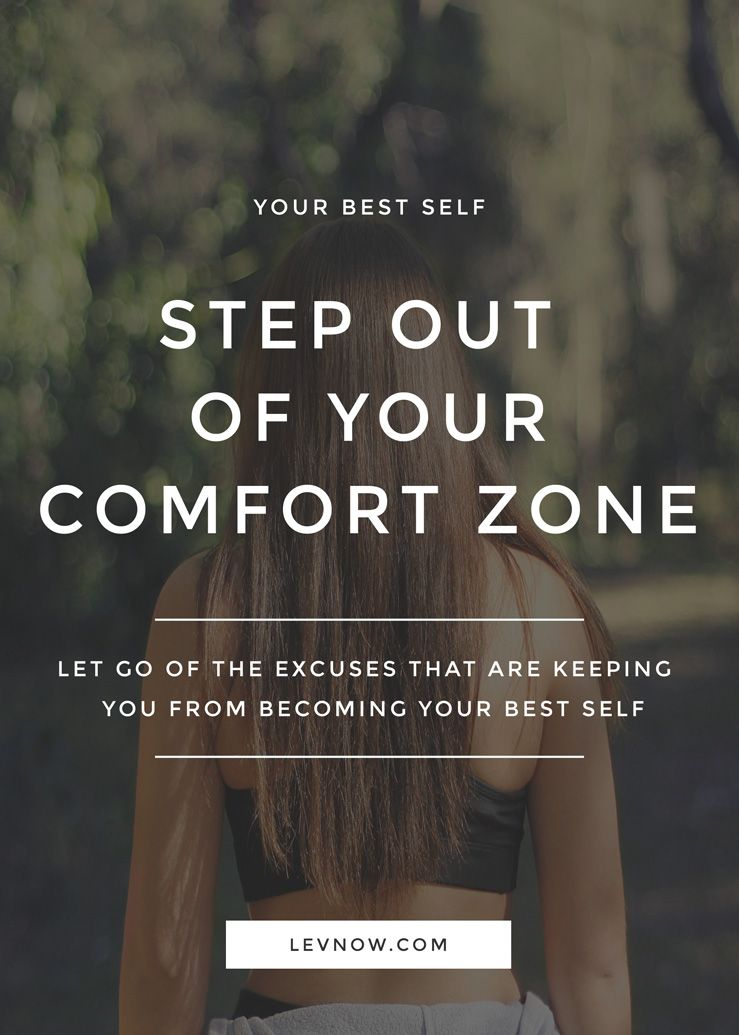Step Out Of Your Comfort Zone Levnow Comfort Zone Comfort Zone Quotes Comfort Zone Challenge
