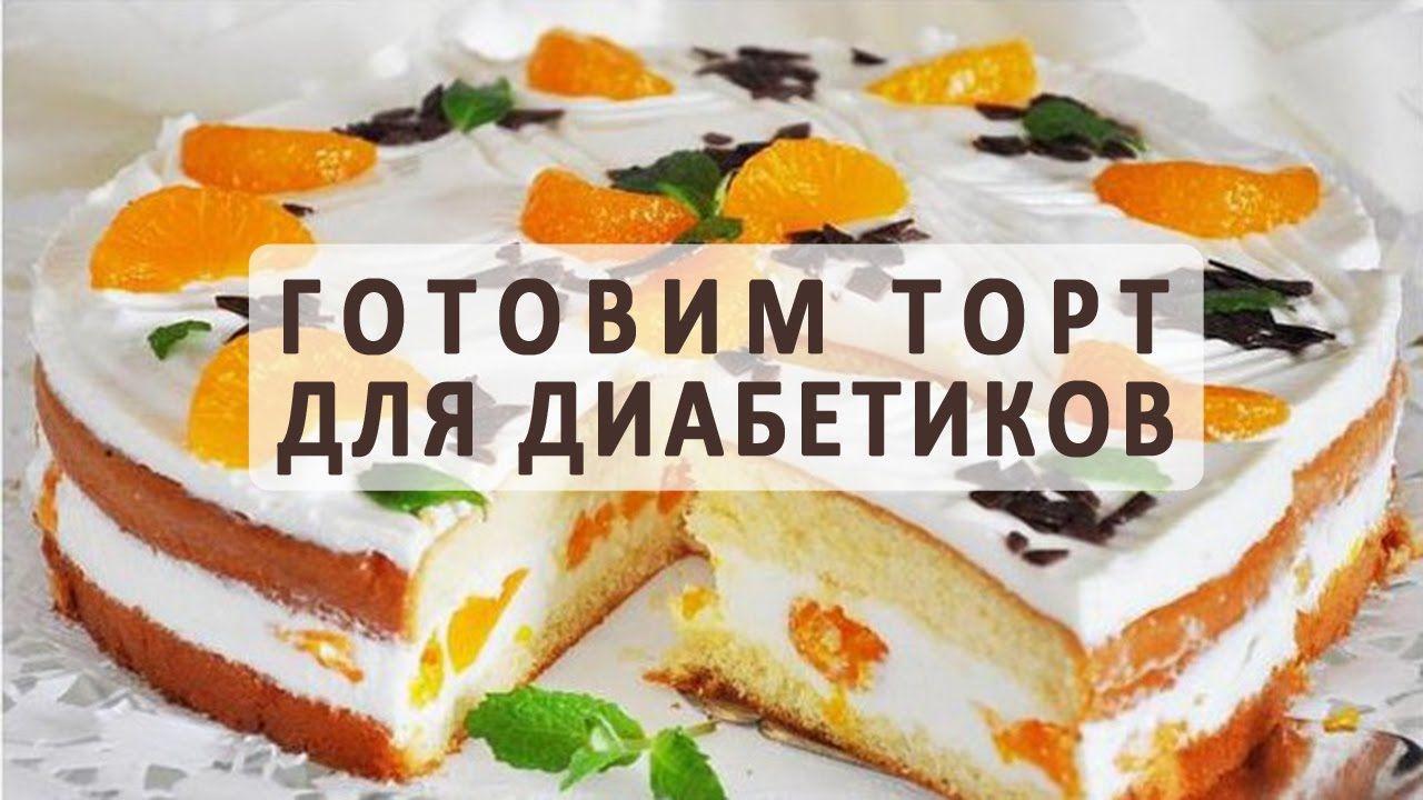 как правильно готовить торты