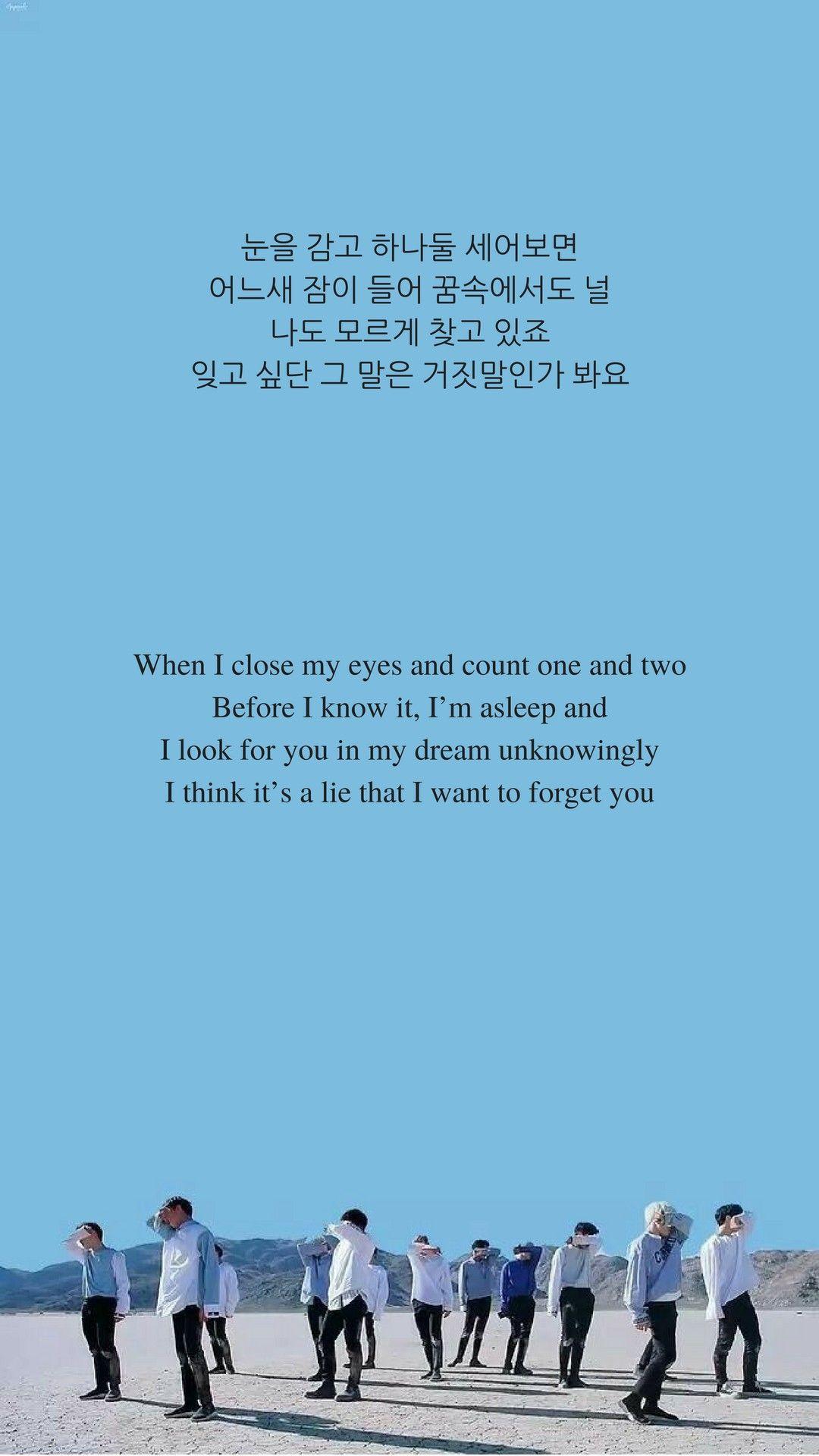 Habit Seventeen Lyrics Wallpaper Kutipan Lagu Kutipan Lirik Kutipan Lucu