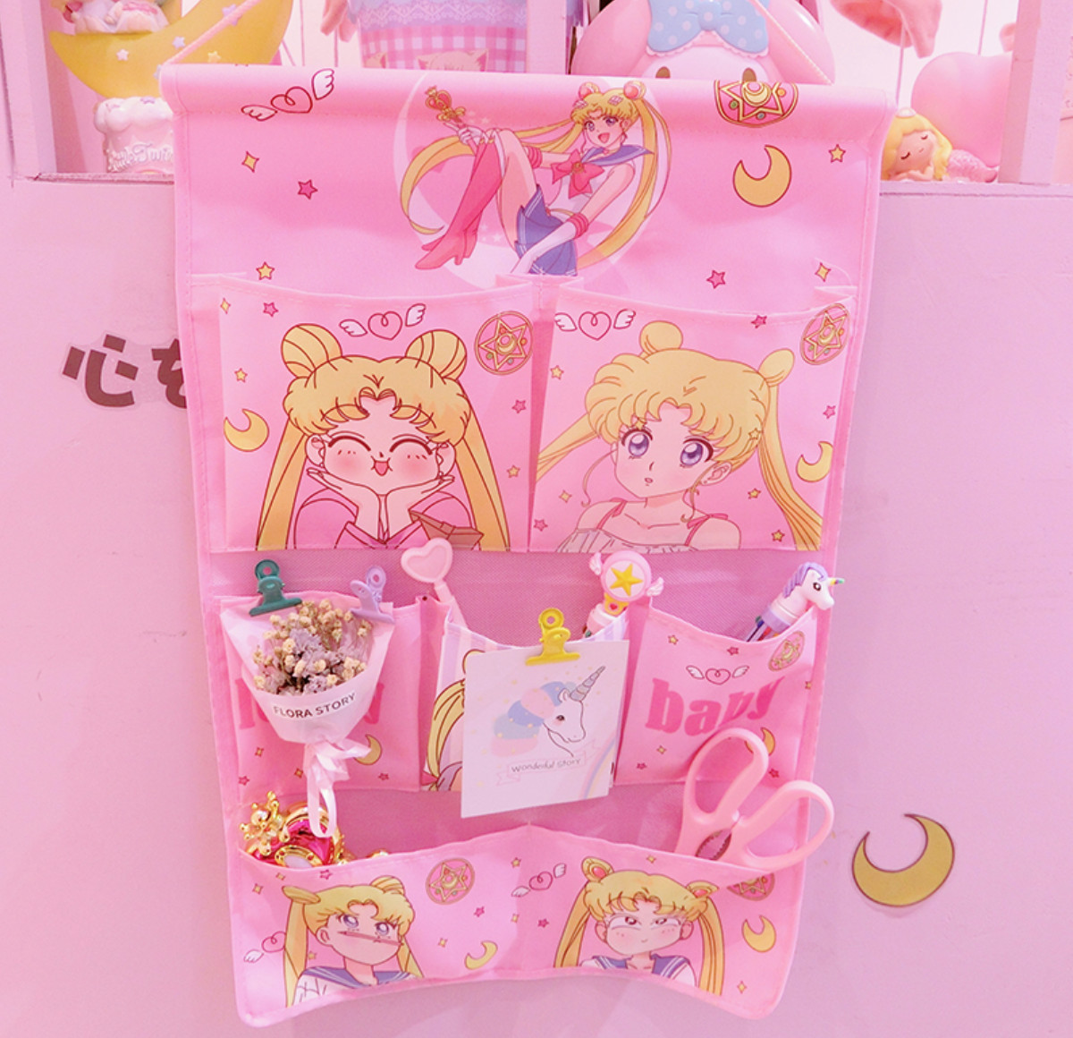 SAILOR MOON WALL HANGING POCKETS from OCEAN KAWAII