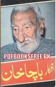 Bacha khan book in urdu pdf