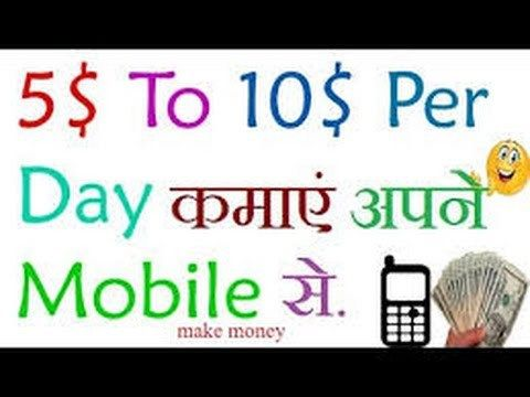 Pin by Jayson Santos on Ways To Make Money From Home | Ways