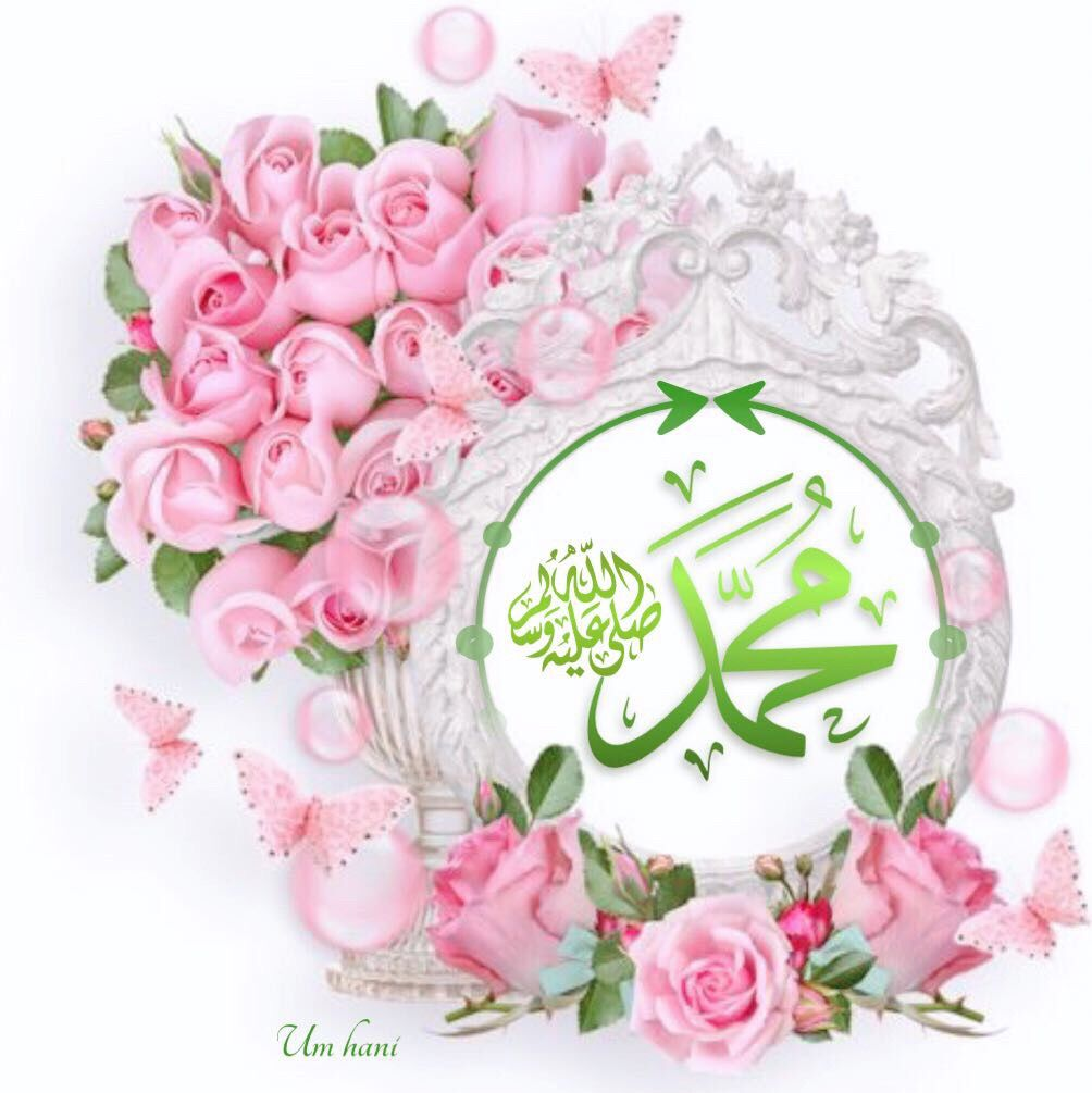 يا أيها الذين آمنوا صلوا عليه وسلموا تسليما لو عل م المؤمنون فضل الصلاة على النبي ﷺ لما كف ت ألسنتهم عنها كل حين اللهـم صل Floral Wreath Floral Wreaths