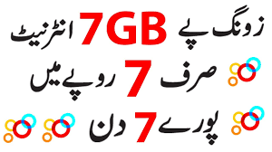 Usman Tips Zong 7 Gb Internet In Just 7 Rupees For 7 Days Rupees Internet Day