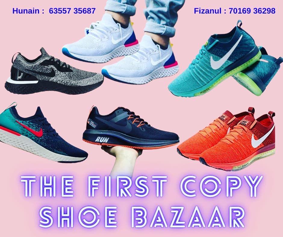 nike adidas puma first copy shoes