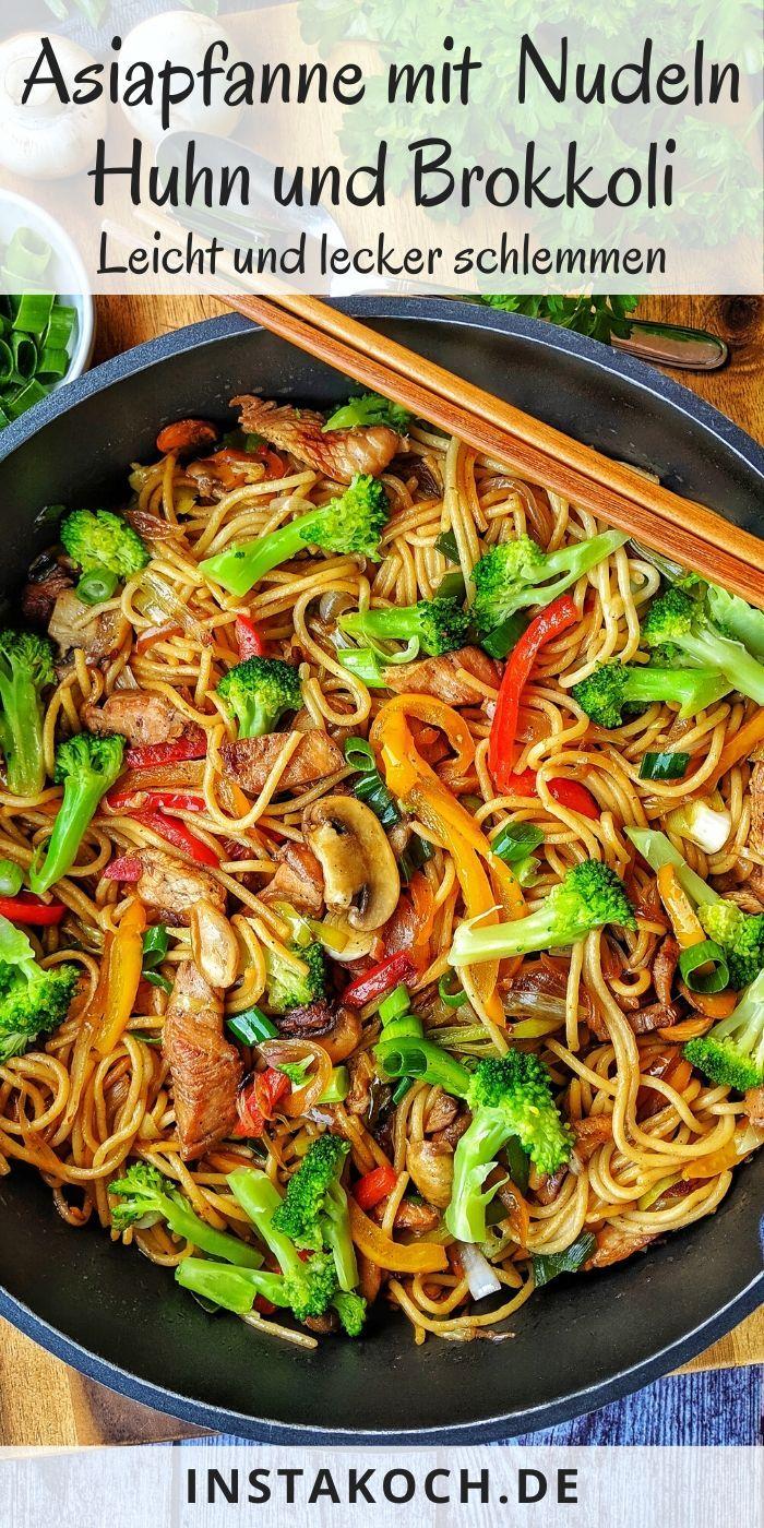 Leckere Asiapfanne mit Nudeln Huhn und Brokkoli - leicht und kalorienarm