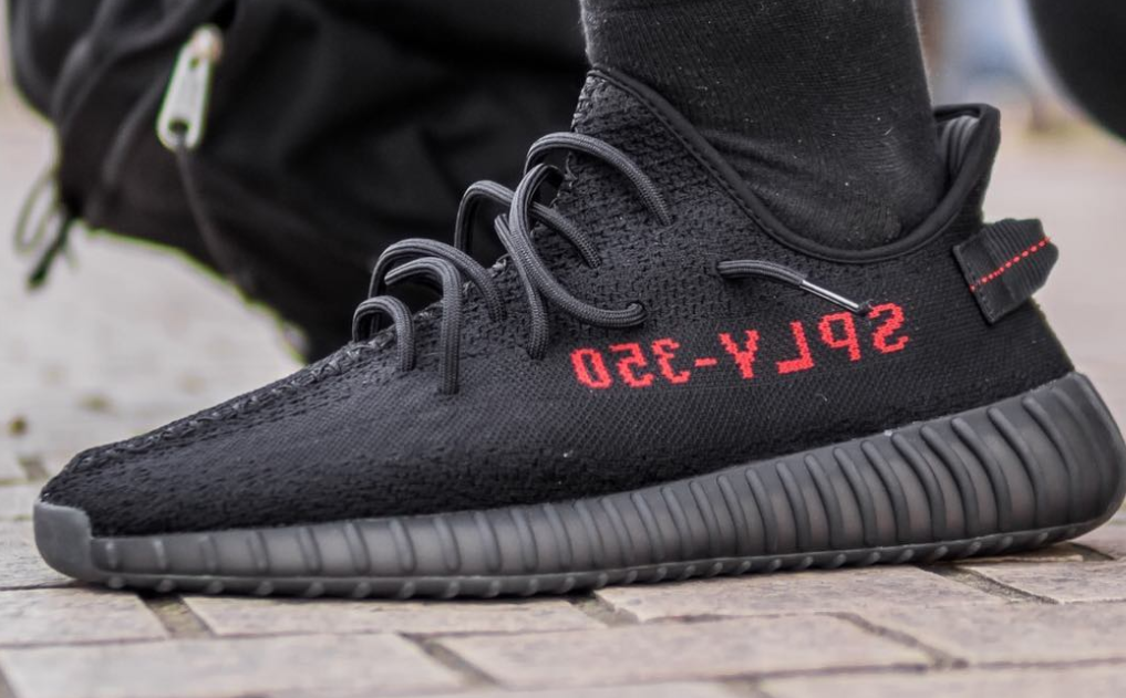 The adidas Yeezy Boost 350 v2 Black Red will be the first