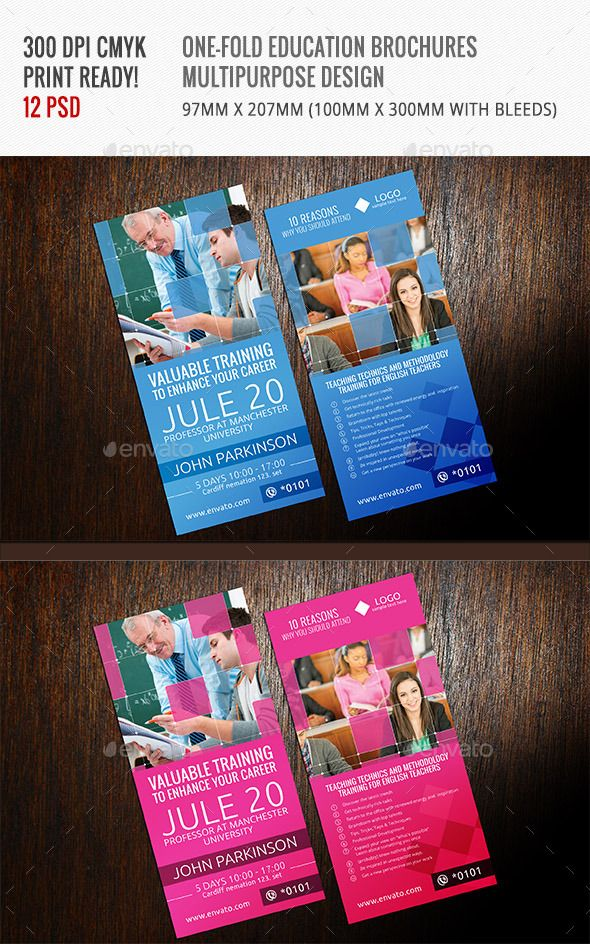 One Fold Brochures For Education Center Brochures Template And