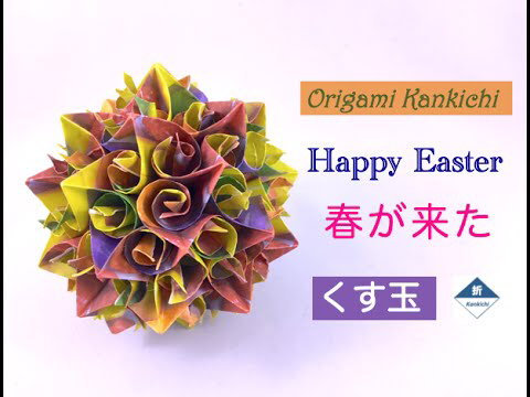 Origami Flower - How to make an Origami Flower (Lily / Iris) ...for all  (04) - YouTube | 360x480