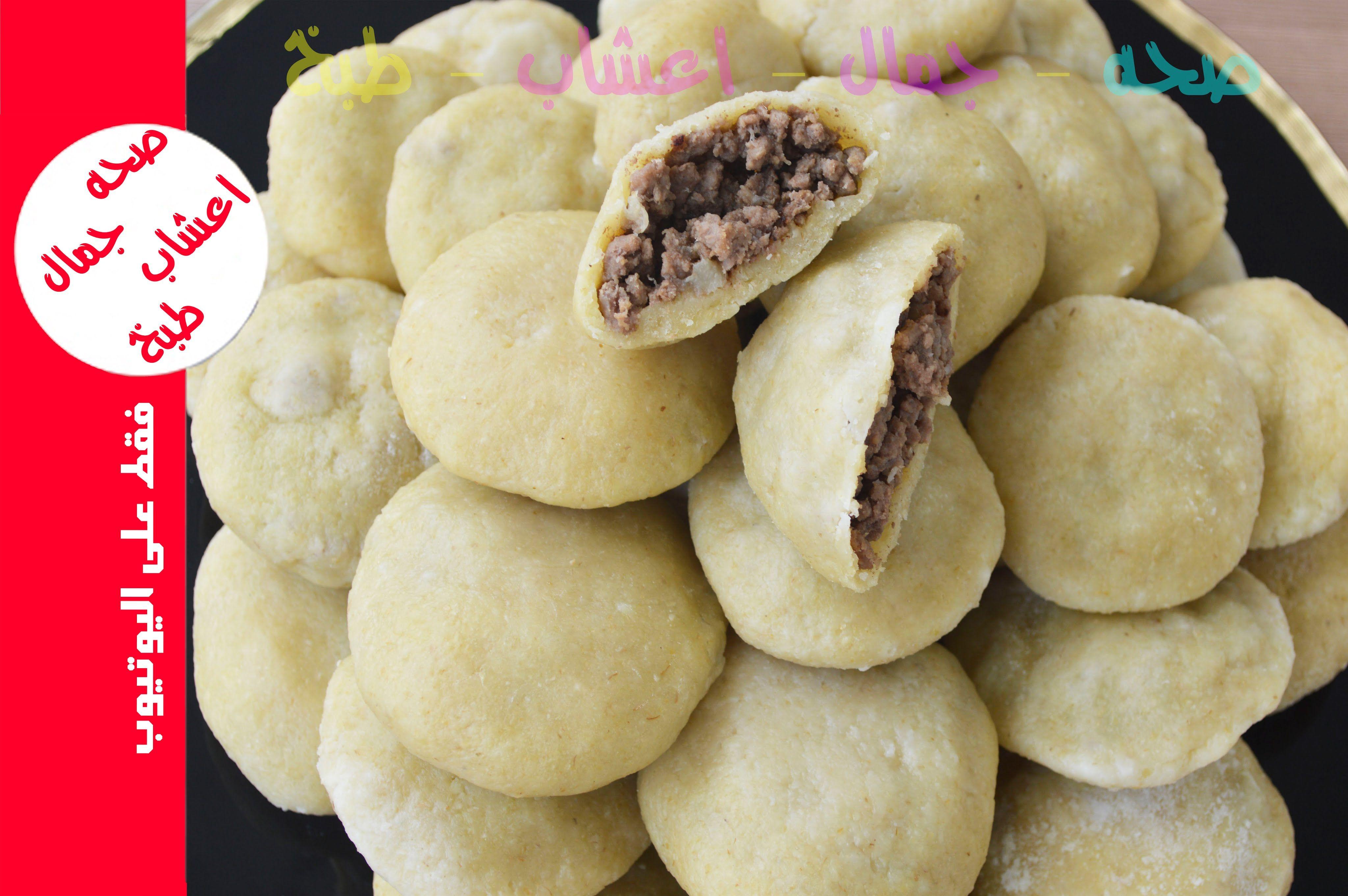 عمل كبة البرغل كبه الجريش سهلة وسريعة Food Recipes Arabic Food
