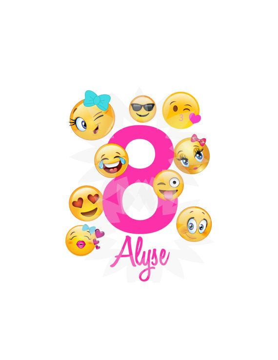 Personalized Emoji Emoticon Kissy Face Party Birthday T Shirt Printable Iron On Tra