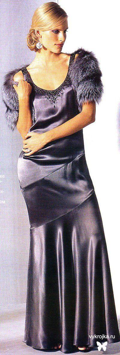 Выкройка атласного платья