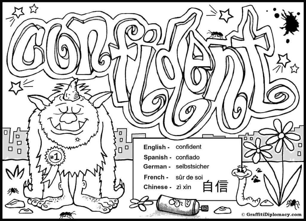 Free Multicultural Coloring Page Foreign Language Educational Instruction Sheet Printable PagesArt ClassroomGraffiti