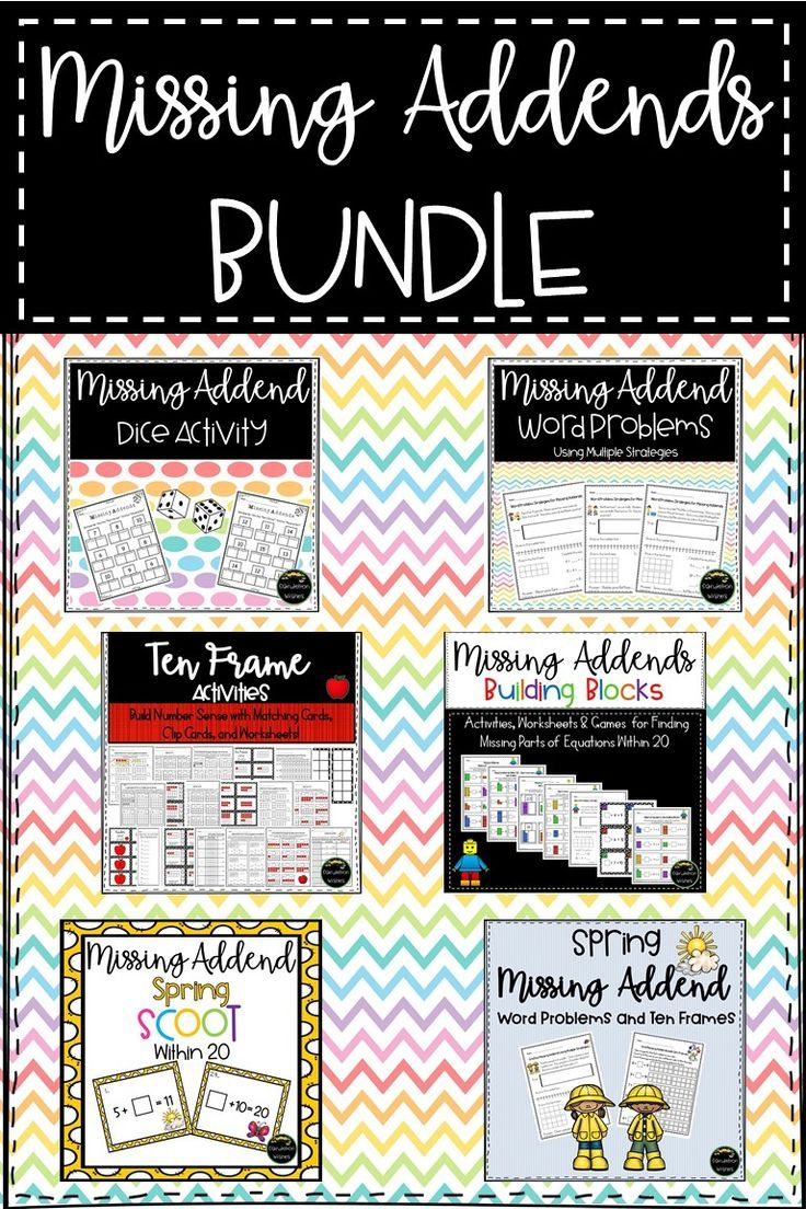 Missing Addends BUNDLE Worksheets, Activities, and Games