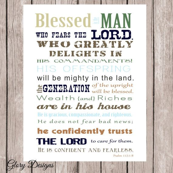 Bible Verse Father S Day Scripture Art Psalm 112 Psalms Print