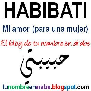 Habibi Maktub Saludar Y Despedirse En Arabe Tu Nombre En