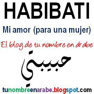 Mi amor en arabe para mujer [PUNIQRANDLINE-(au-dating-names.txt) 68
