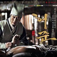 구암 허준 Ep 46 Torrent /  Gu Am Heo Joon Ep 46 Torrent, available for download here: http://ymbulletin.blogspot.com/