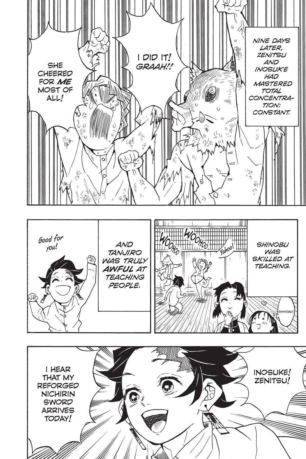 Demon Slayer Kimetsu no Yaiba Chapter 51 ในปี 2020