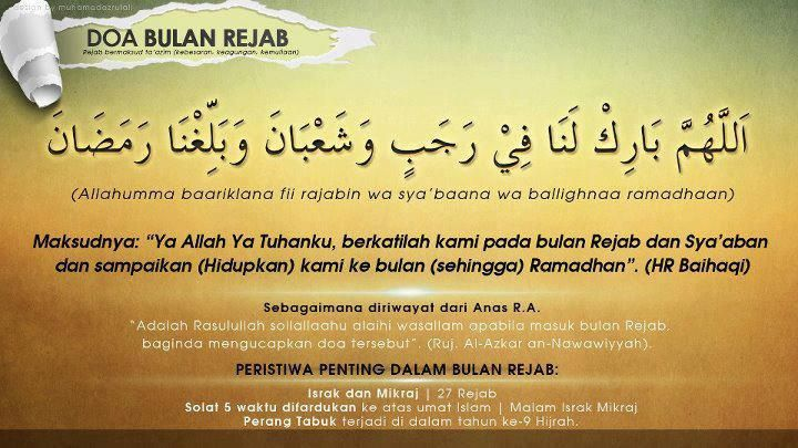 Fadhilat Bulan Rejab Islamic Quotes Muslim Quotes Islam
