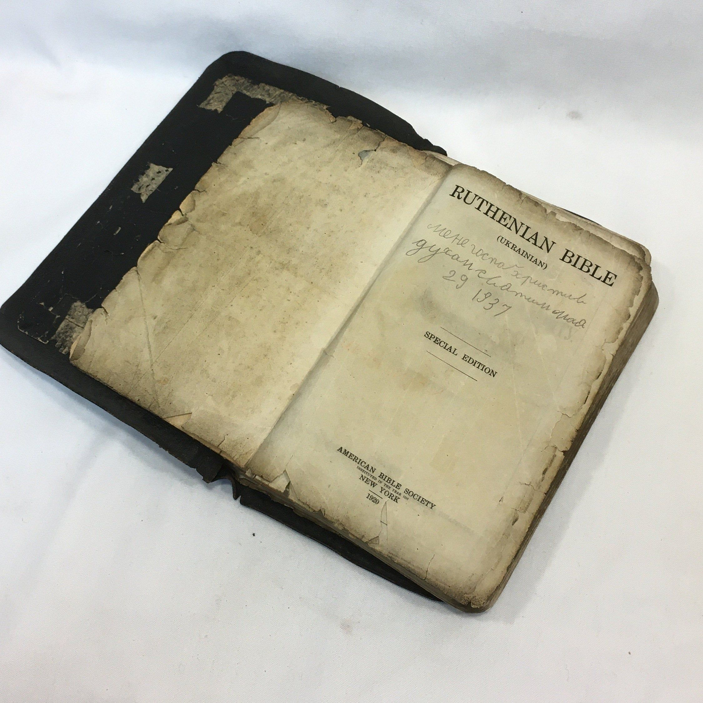Excited To Share The Latest Addition To My Etsy Shop Vintage Ruthenian Bible Old Ruthenian Ukranian Bible 1920 Ameri Bible Society Bible Russian Language