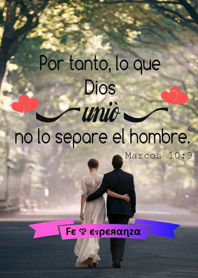 Marcos 10:9 | Dios | Pinterest | Dios, Bible and Verses