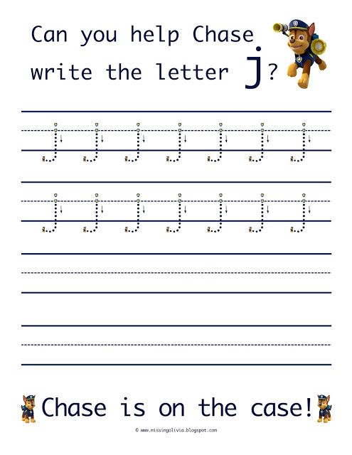 learn to write the lowercase letter j with chase from paw patrol life as a moore soccer and. Black Bedroom Furniture Sets. Home Design Ideas