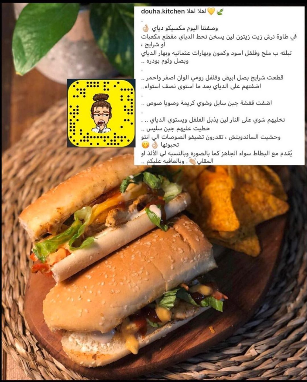 Pin By Soha On معجنات Cookout Food Food Receipes Recipes