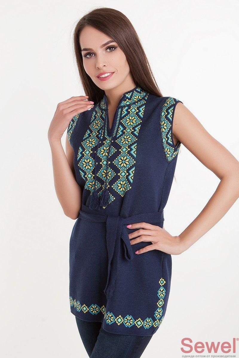 5049ad4eeb6ef0 Женская туника с украинской вышывкой - Модный мир в Житомире