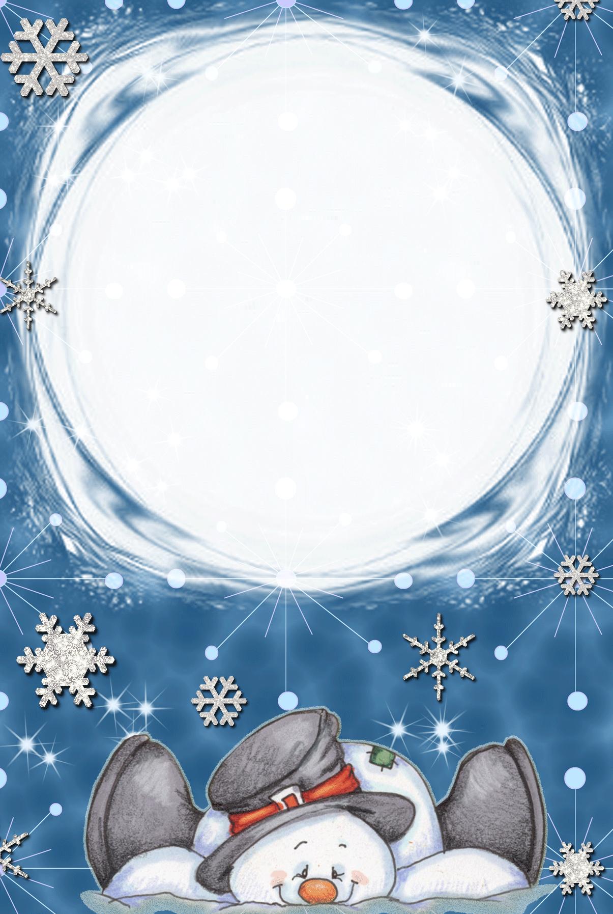 шаблон поздравление зима шторы жатки