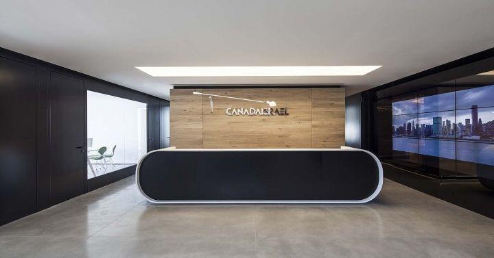 Canada Israel HQ By Orly Shrem Architects, Herzliya U2013 Israel » Retail Design  Blog