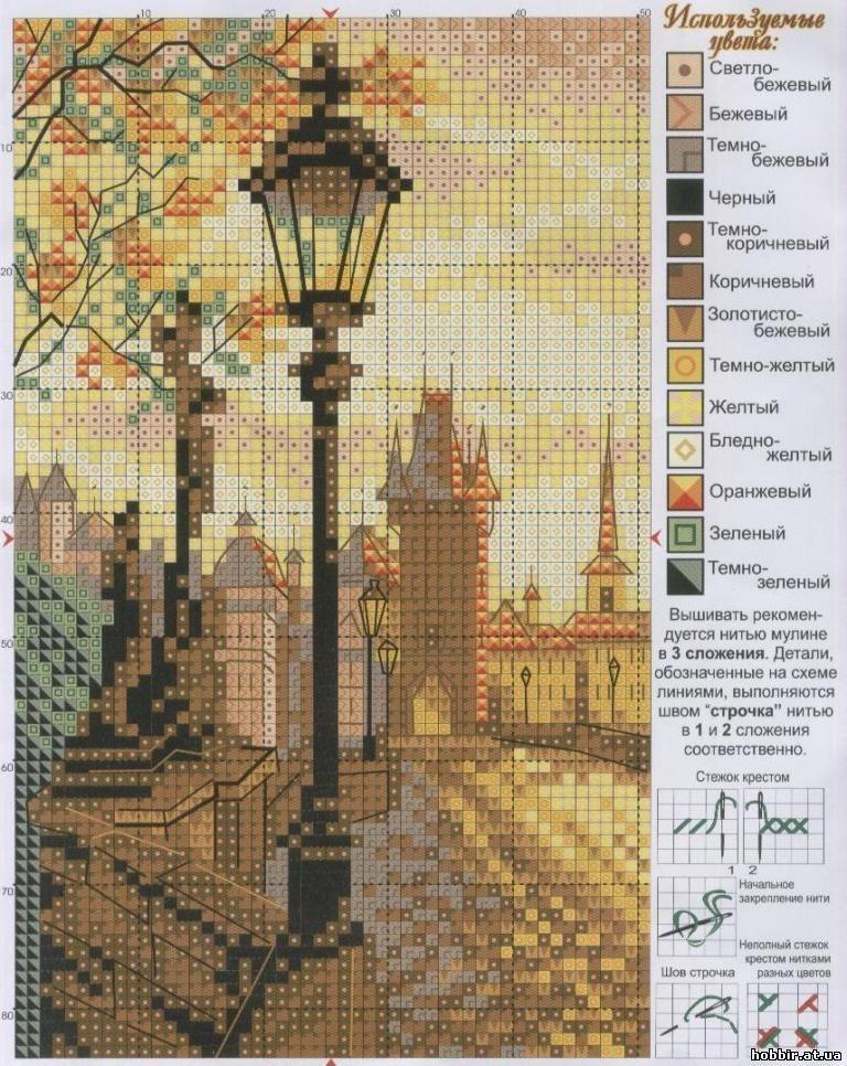 Схема вышивки лондонский арсенал