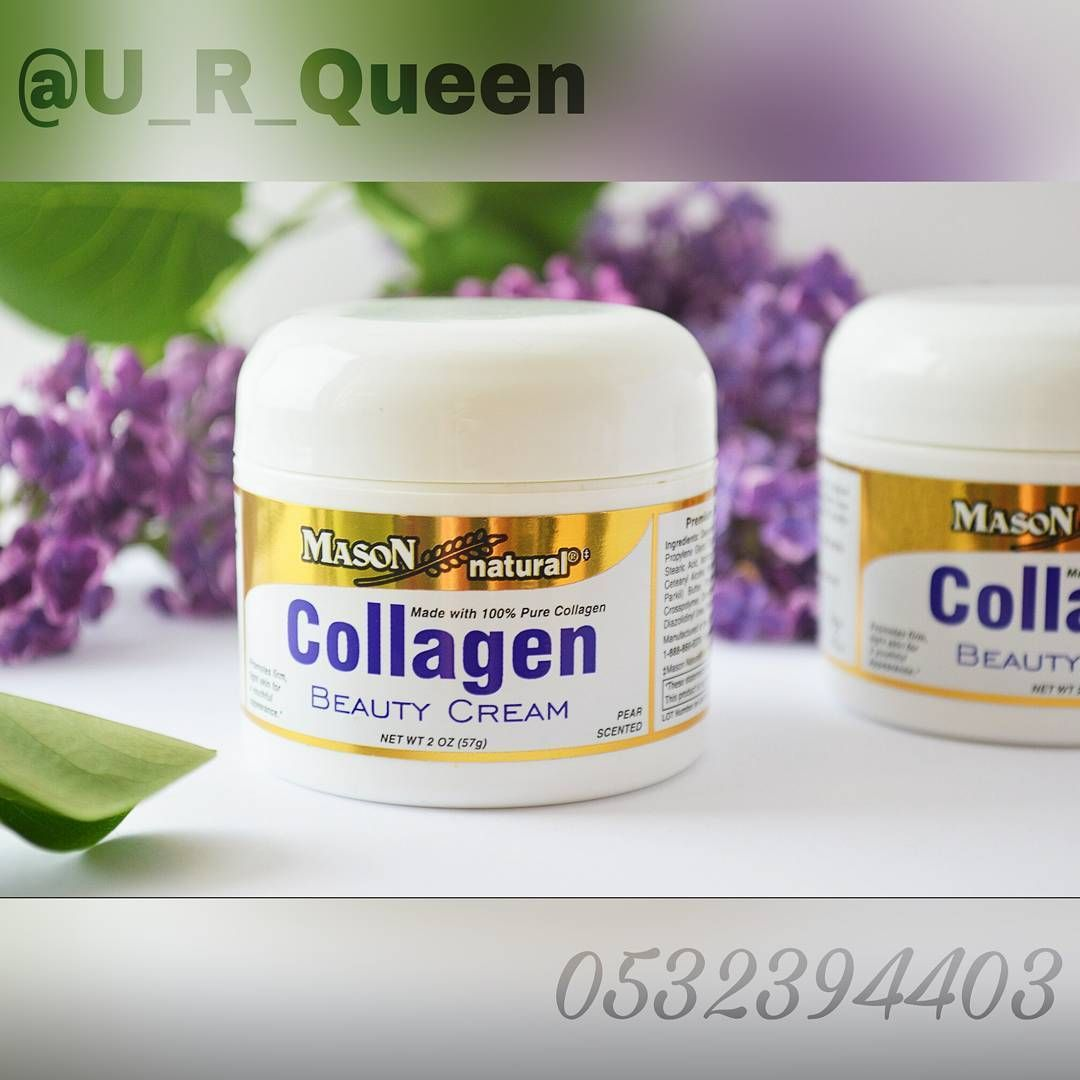 Pin By Toto2021 On Maquillage Colore Beauty Cream Collagen Collagen Beauty Cream