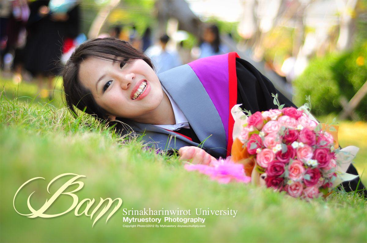 Bam SWU 01