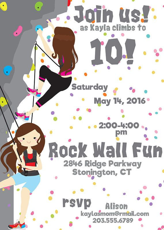 Rock Climbing Birthday Party Invitation Rock Wall by Freshcitrus