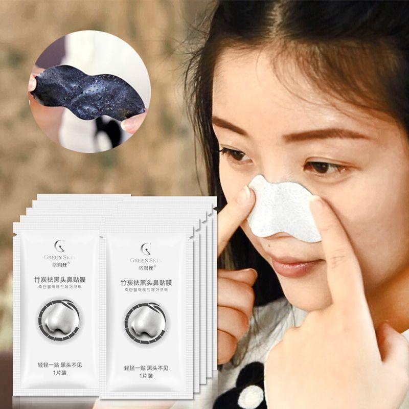 2017 neue Bambus holzkohle geheilt schwarze maske Schrumpfen poren Reiniger Nase Mitesser Entferner Akne gesichtsmaske