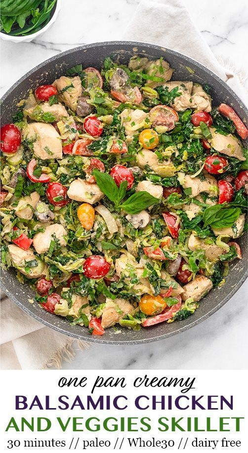 This one pan 30 minute creamy balsamic chicken & veggies skillet is packed with chicken, veggies, and then combined with a dairy free creamy balsamic dressing. This meal is easy and healthy while being gluten free, paleo, and Whole30. - Eat the Gains