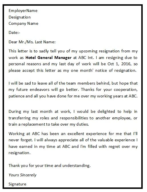 Simple Resignation Letter Sample 1 Month Notice In One Day Regarding