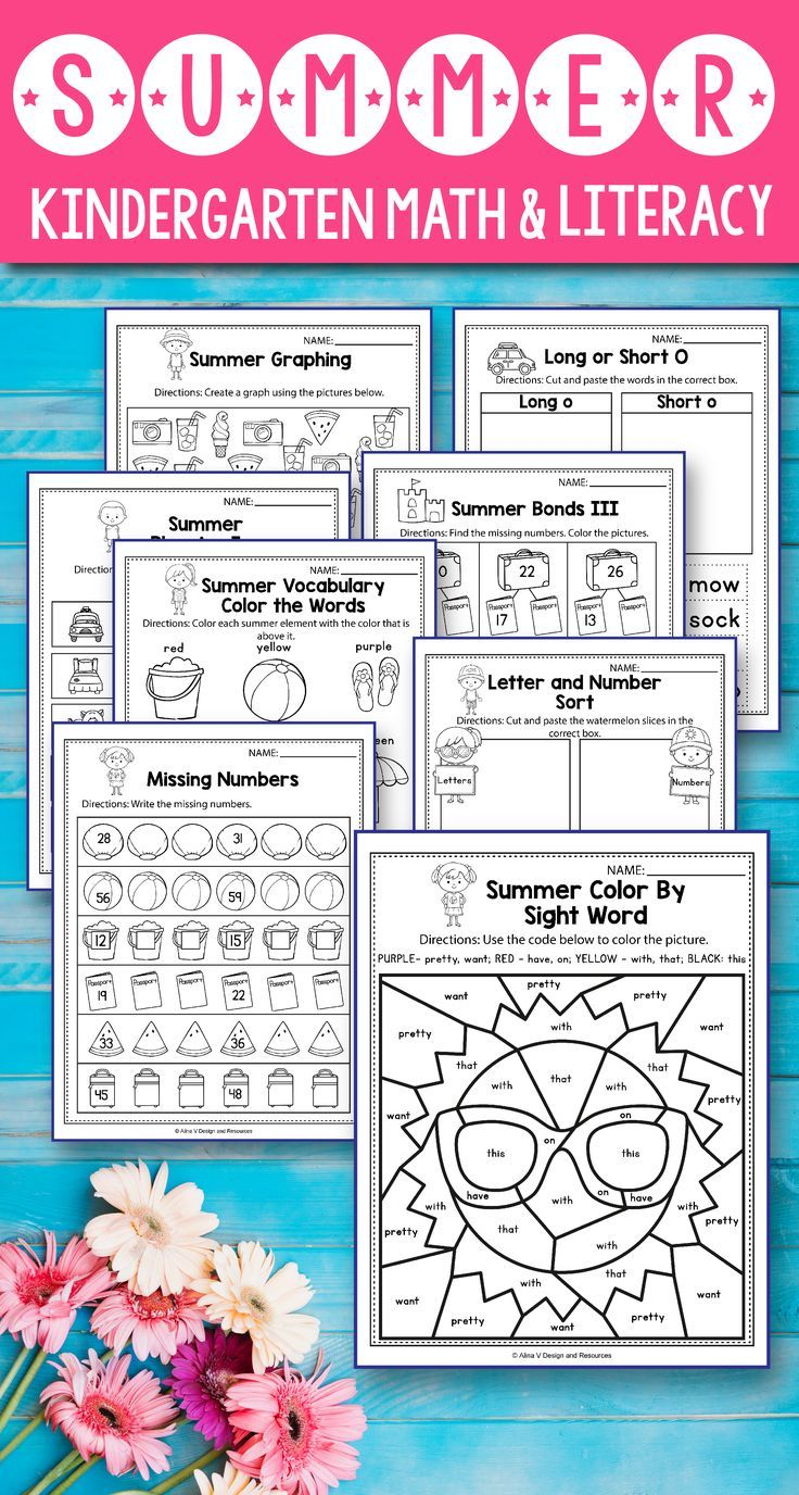 Summer Math and Literacy - End of the Year Activities for ...