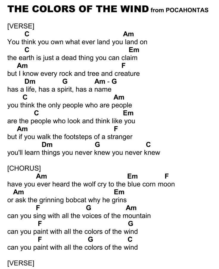 Colors Of The Wind Page 1 Guitar Ukulele Songs And Other