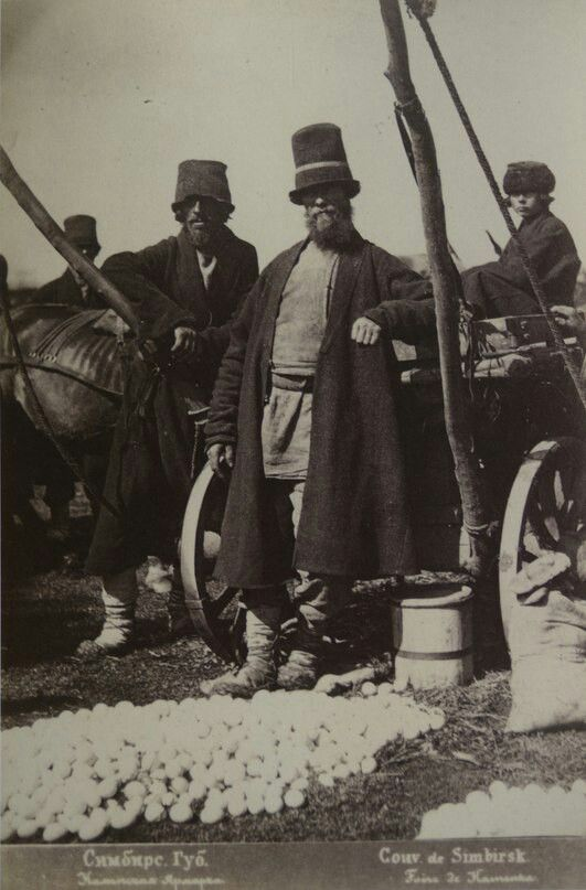 Ethnically Russian people. old photo. Simbirsk