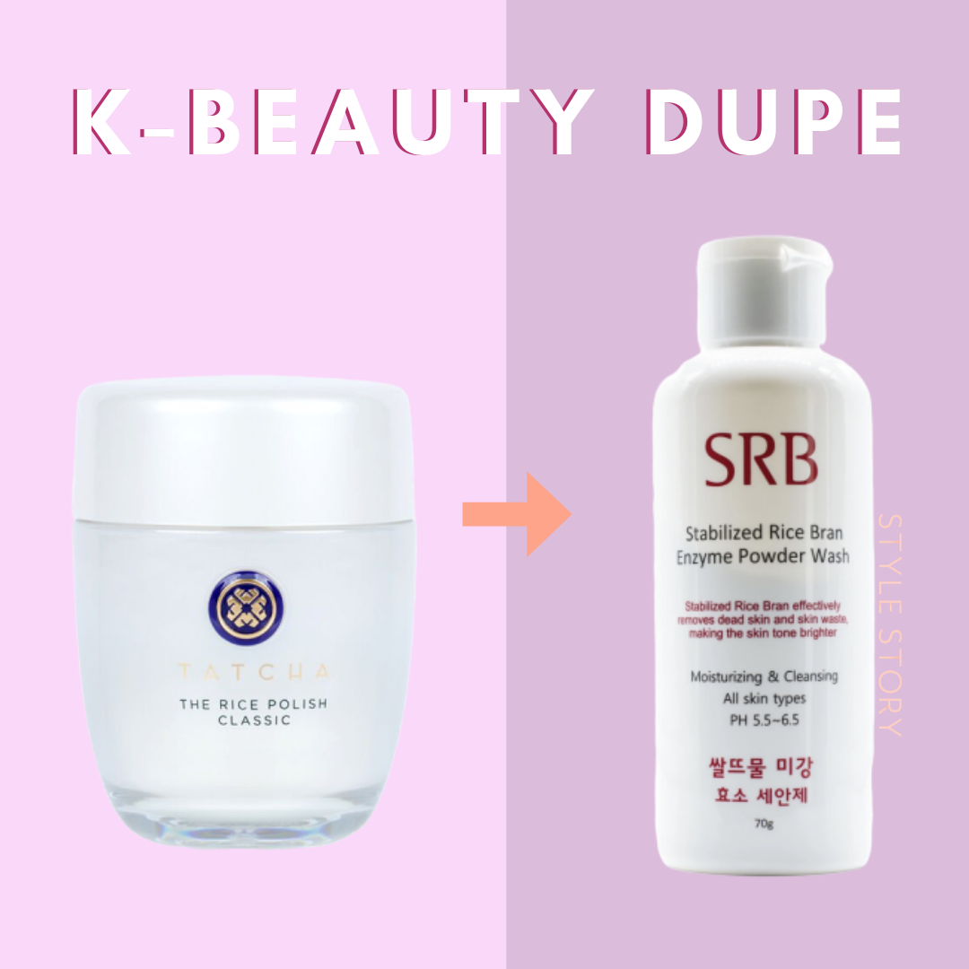 SRB ENZYME WASH IS A DUPE FOR TATCHA Beauty dupes, Face