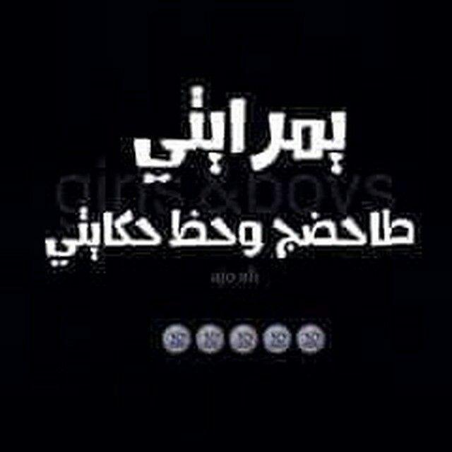 Pin By Amenah Al Shaikhli On منوعات Poster Lockscreen Movies