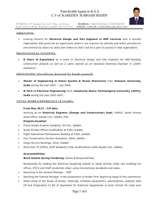 Mep Engineer And Resume And Lighting  Experts Opinions  Essay