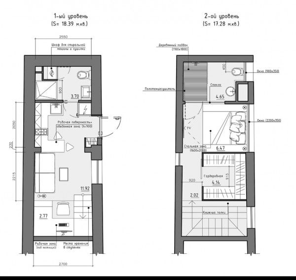 Small apartment with snug storage small apartments for Tiny apartment plans