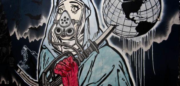 Graffiti B