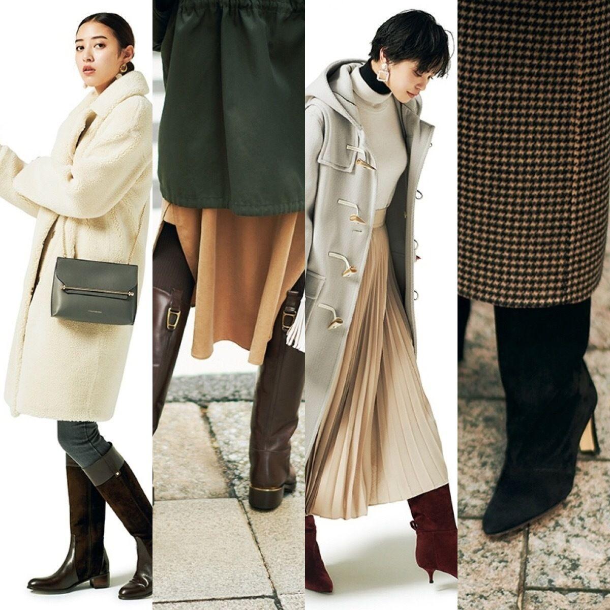 ロングブーツ 最新コーデ17選 古くさくならずに今季っぽく履くには Baila おしゃれ感度の高い30代に向けてファッション ビューティ ライフスタイル 結婚 恋愛等のリアルを届けるサイト ファッション 日本のファッション ファッションアイデア